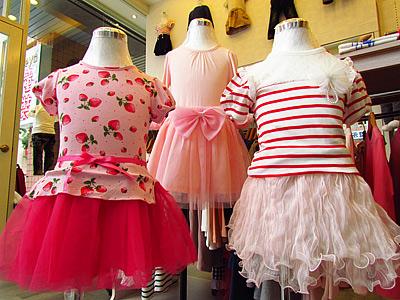 提供各式各样可爱的韩国童装,童鞋及饰品配件.