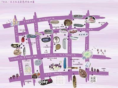 台北11个创意街区手绘地图 发现巷弄美学