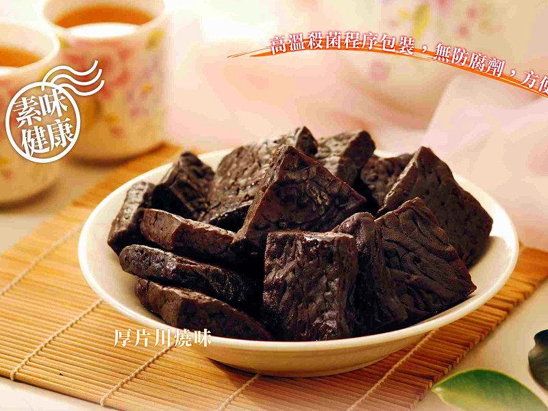 台中安心小食 台灣豆干醬香入味