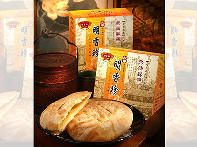 Dajia Local Specialty‧MingXiangZhen Bakery